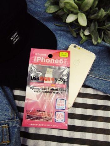 【Z339047】蘋果iPhone  5c/5/5s.6/6s.6plus/6s plus 高速充電線/電源線