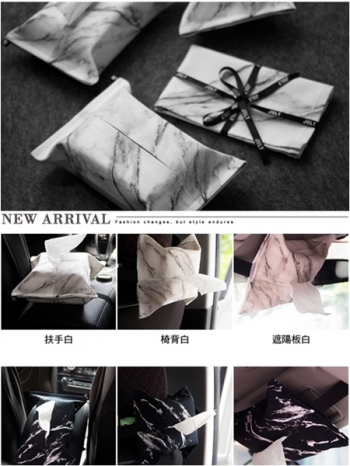 【Z432225】時尚大理石紋車載用/椅背彈性帶固定設計軟包抽取式面紙套/衛生紙套-Design