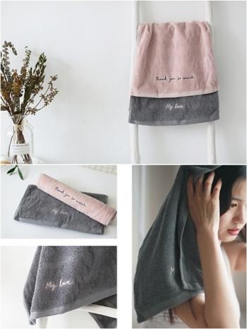 【Z433623】(浴巾)簡約電繡字樣設計情侶夫妻棉質浴巾-Maison