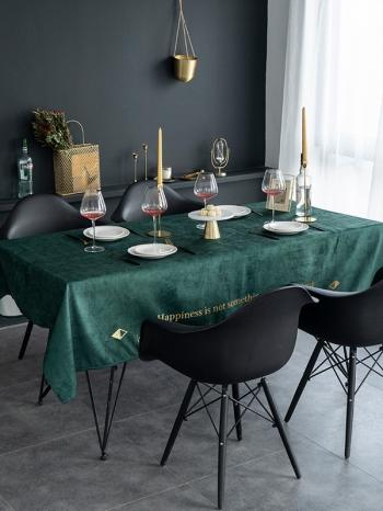 【Z633062】(小)北歐風燙金字母mix簡約純色餐桌巾/桌墊/餐墊/桌布-Joyful