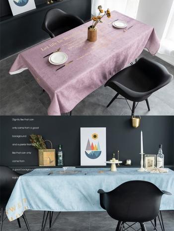 【Z633063】(中)北歐風燙金字母mix簡約純色餐桌巾/桌墊/餐墊/桌布-Joyful