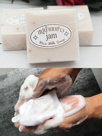 【Z635018】泰國天然手工植物精油香皂/肥皂-Soft