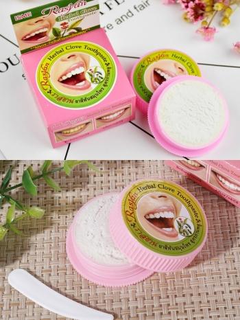 【Z635019】泰國清新粉色美白潔牙粉/牙膏-Soft