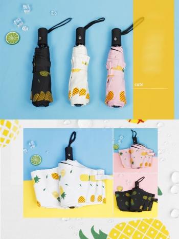 【Z636038】夏日鳳梨圖案摺疊傘/抗UV黑膠/自動傘/雨傘/晴雨傘/陽傘-Soft