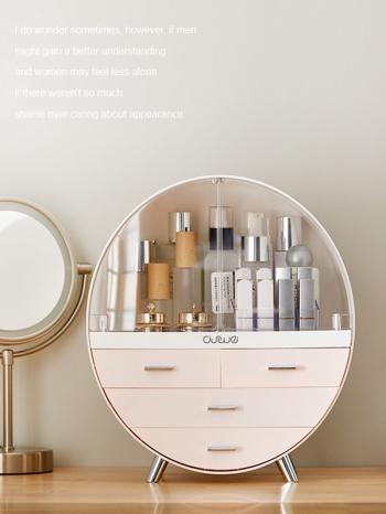 【Z632136】(四層)精緻圓型化妝品收納櫃/收納盒/置物櫃-infinite