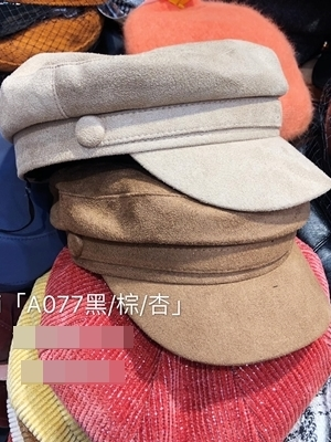 【Z921077】格紋漁夫帽