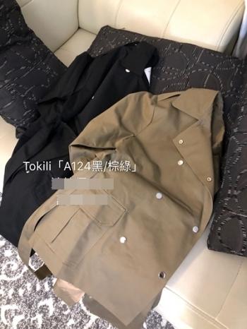 【Z921124】翻領夾克