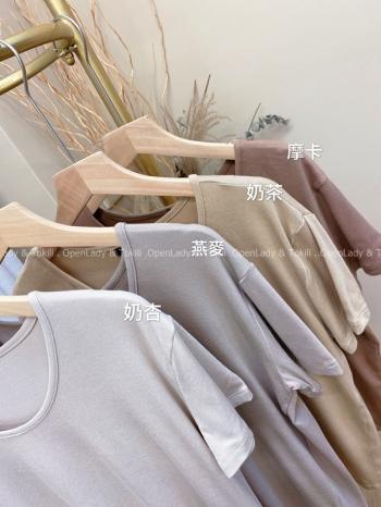 【Z822526】簡約高彈純色百搭上衣
